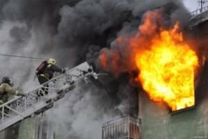 Инженер по пожарной безопасности