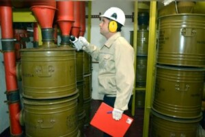 обучение ответственного за радиационную безопасность