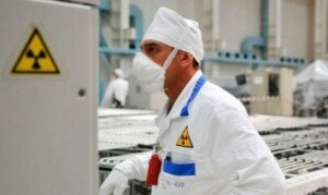 Обучение по радиационной безопасности при обращении с денежными знаками